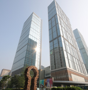 Chengdu International Finance Square