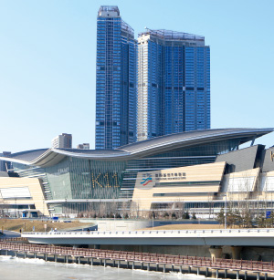 Shenyang New World EXPO