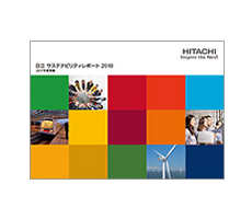 Hitachi Sustainability Report2018