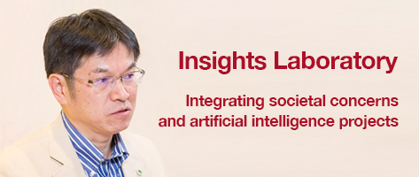 Insights Laboratory – Integrating societal concerns and artificial intelligence projects