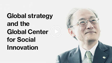Global strategy and the Global Center for Social Innovation