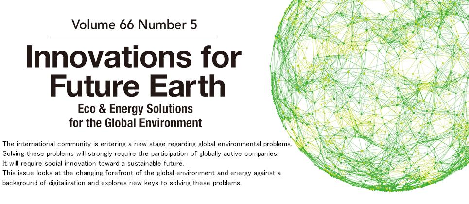 Innovations for Future Earth Eco & Energy Solutions for the Global Environment