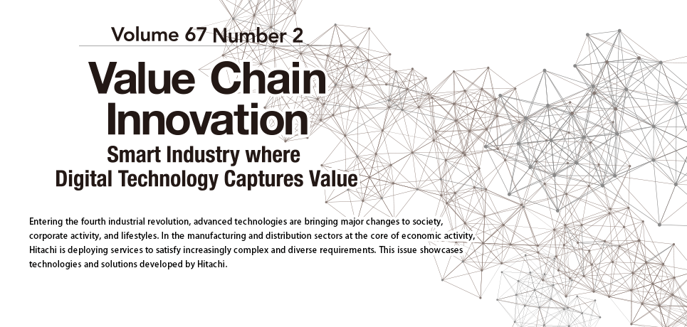 Value Chain Innovation:Smart Industry where Digital Technology Captures Value