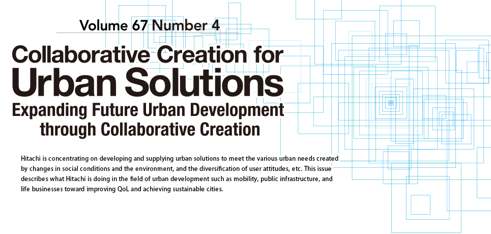 Collaborative Creation for Urban Solutions:Expanding Future Urban Development through Collaborative Creation