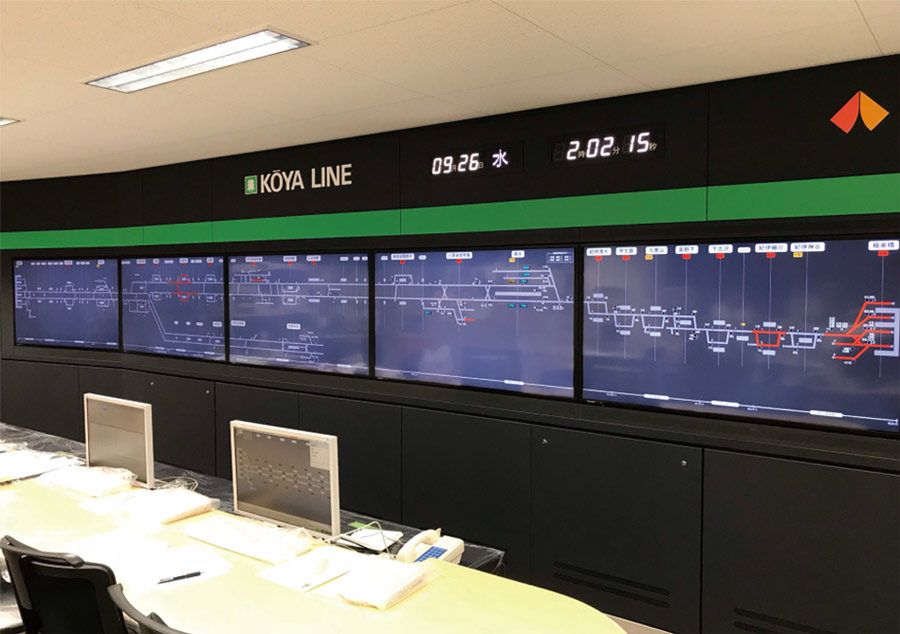Traffic display panels and control consoles for Koya Line traffic management system currently under development