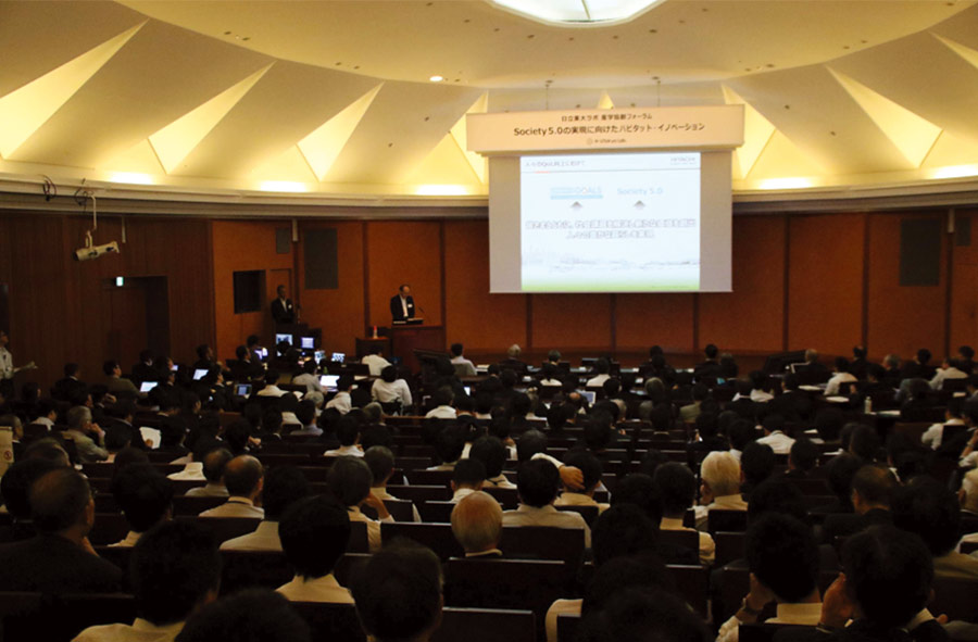 Forum for collaborative creation between industry and academia held on June 13, 2018