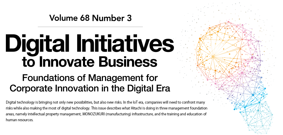 Digital Initiatives to Innovate Business : Foundations of Management for Corporate Innovation in the Digital Era