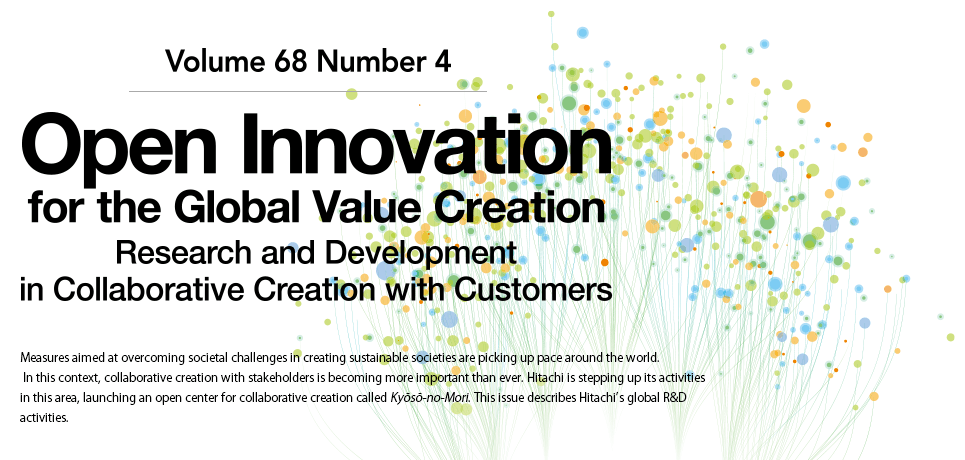 Open Innovation for the Global Value Creation : Research and Development in Collaborative Creation with Customers