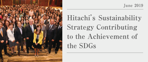 Hitachi's Sustainability Strategy Contributing to the Achievement of the SDGs