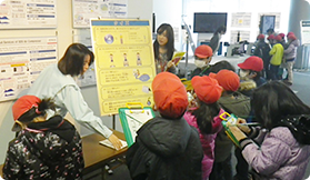 """We Love the Earth Class"" environment/science classes for children (Hitachi, Ltd. Kobe Plant)"